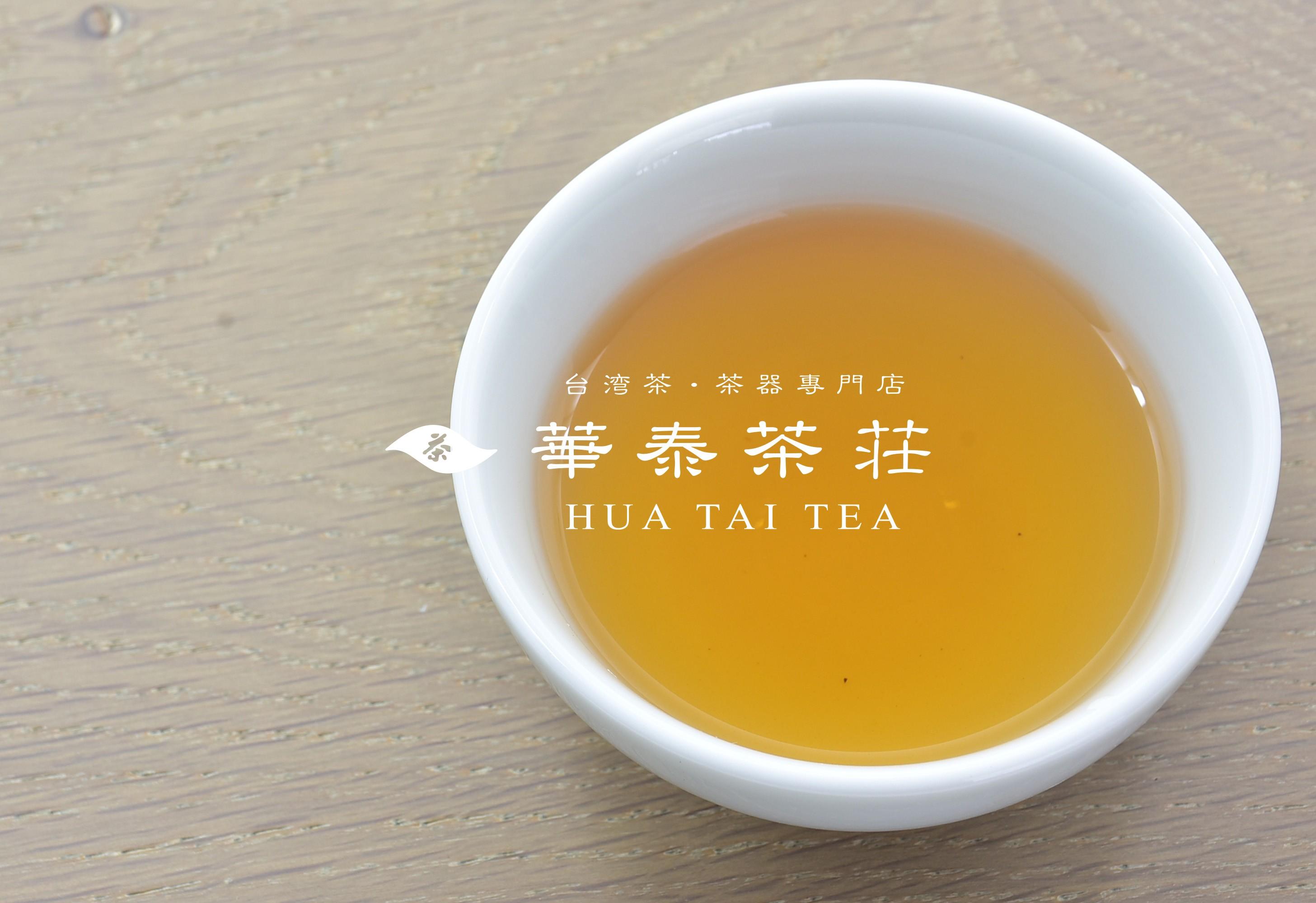「華泰茶莊」東方美人 (香) 1000G