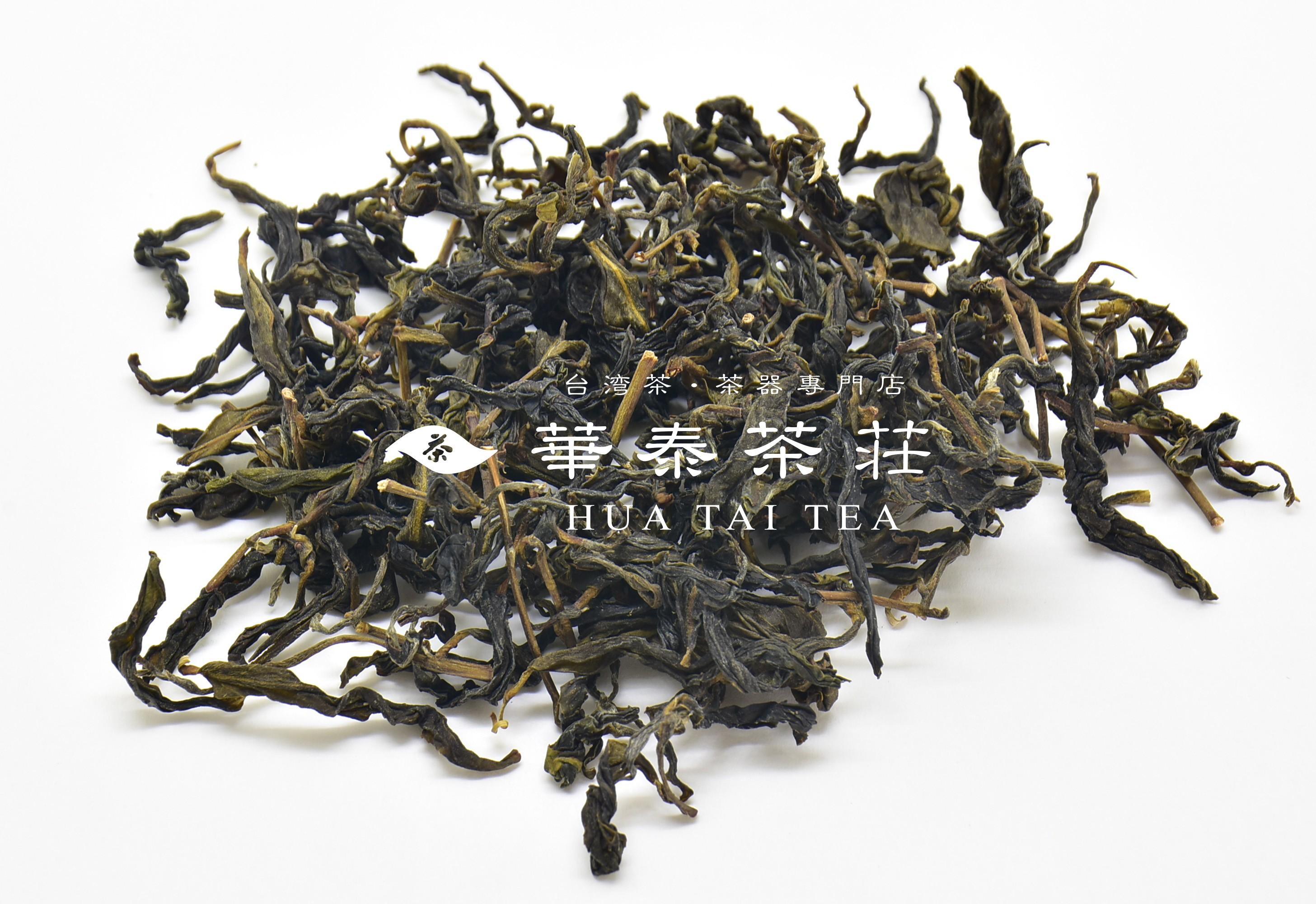 「華泰茶莊」文山包種茶(品特)