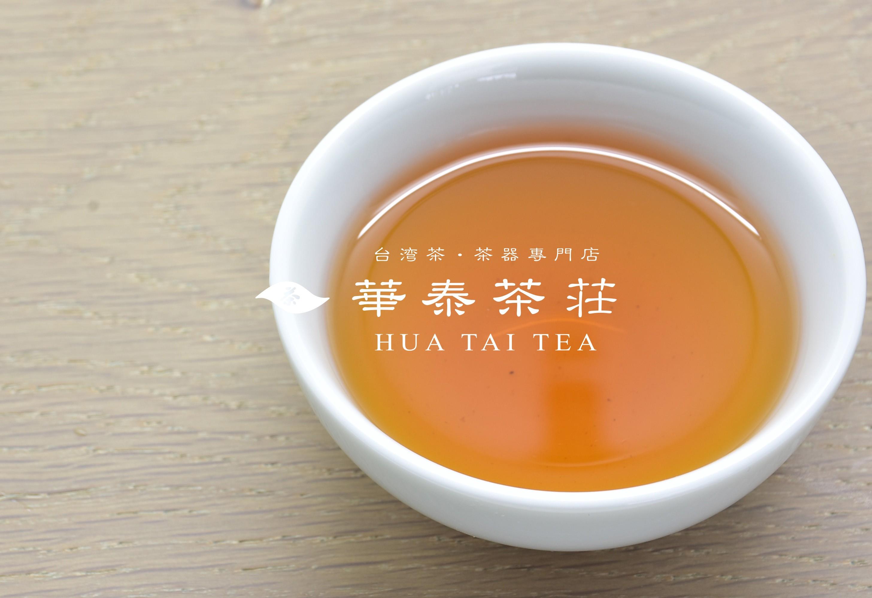 「華泰茶莊」東方美人 (品) 100G