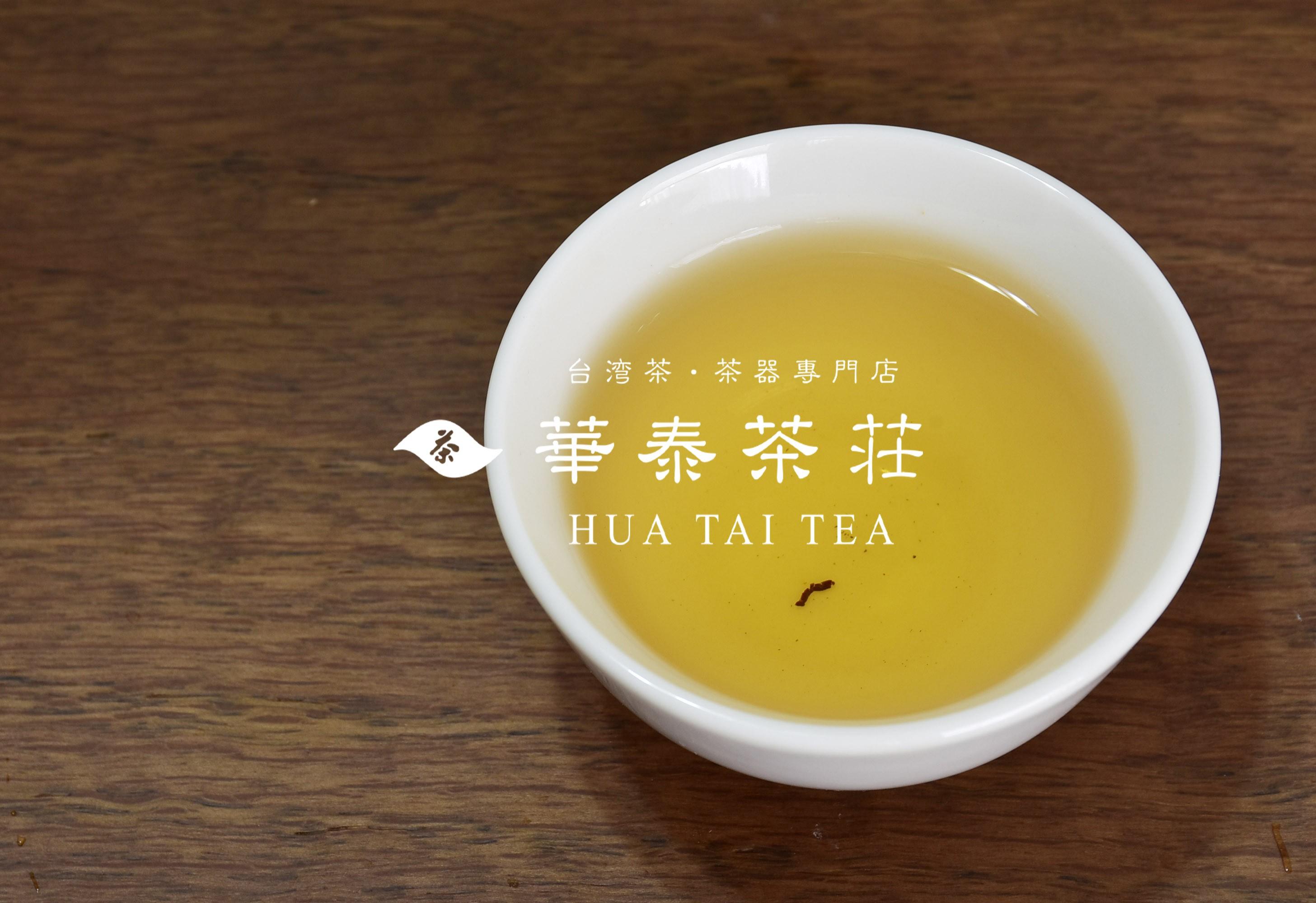 「華泰茶莊」鐵觀音茶(品特)