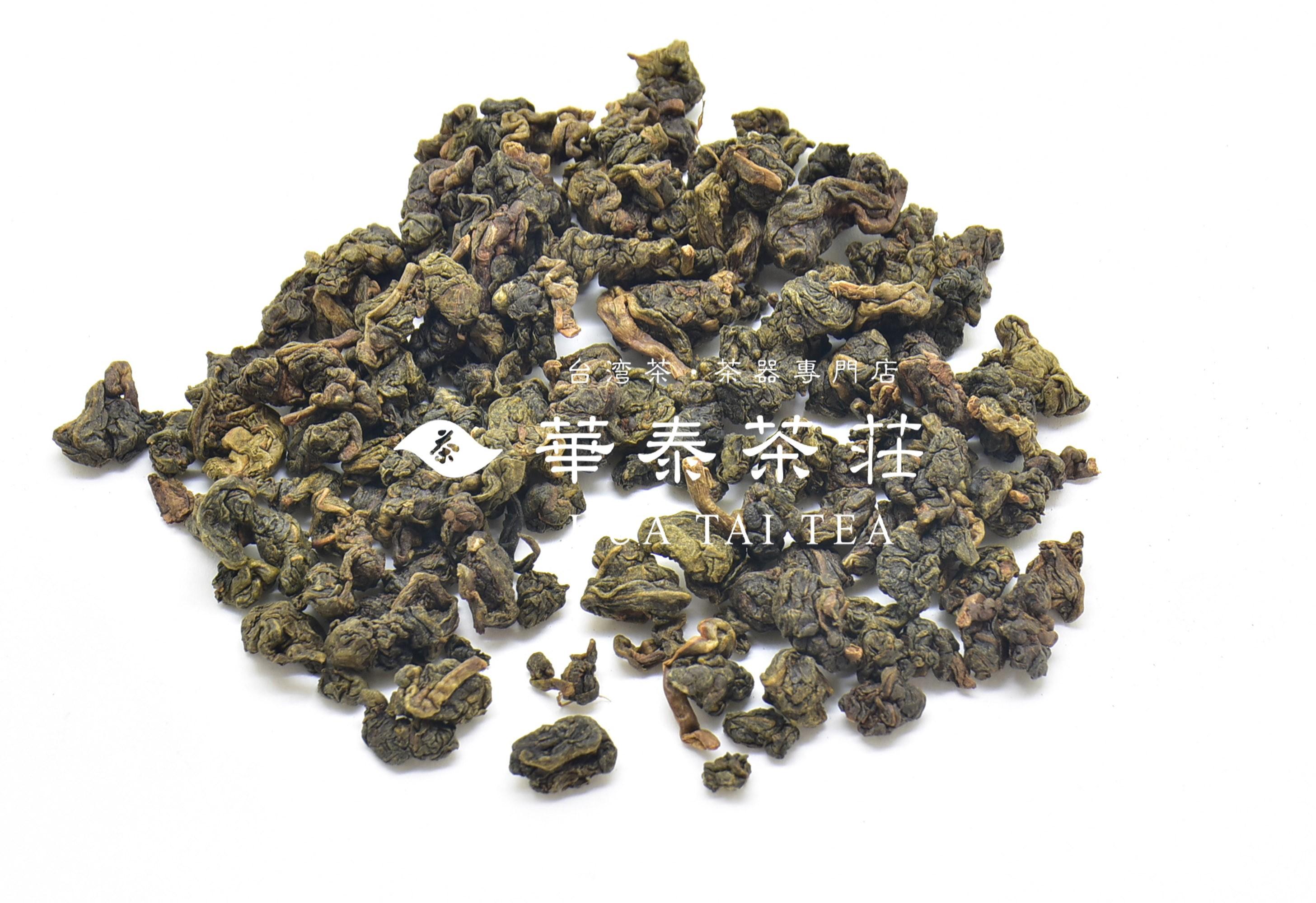 「華泰茶莊」鐵觀音茶(品)  1000G