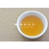 「華泰茶莊」東方美人 (香) 100G