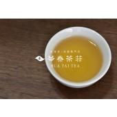 「華泰茶莊」鐵觀音茶(香)