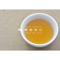 「華泰茶莊」東方美人 (香)