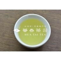 「華泰茶莊」大禹嶺烏龍茶 1000g