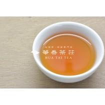 「華泰茶莊」東方美人 (品)