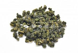 「華泰茶莊」高山金萱茶(香) 100g