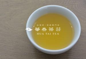 「華泰茶莊」東方美人 (香特) 1000G