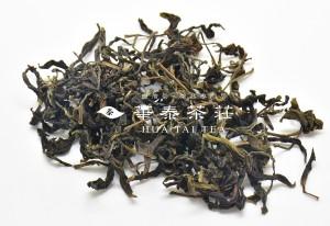 「華泰茶莊」文山包種茶(品) 100G