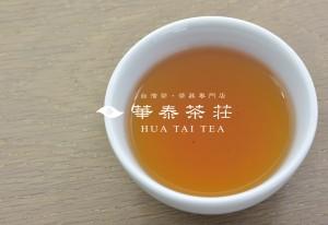 「華泰茶莊」東方美人 (品特)  100g