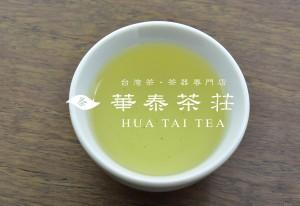 「華泰茶莊」大禹嶺烏龍茶 100g