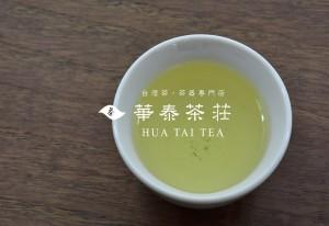 「華泰茶莊」梨山烏龍茶 100g