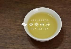 「華泰茶莊」凍頂烏龍茶 (品特)  100G