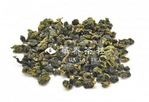 「華泰茶莊」凍頂烏龍茶 (品特)  50G