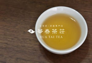 「華泰茶莊」鐵觀音茶(香)  50G