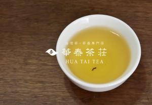 「華泰茶莊」鐵觀音茶(品特)  100G
